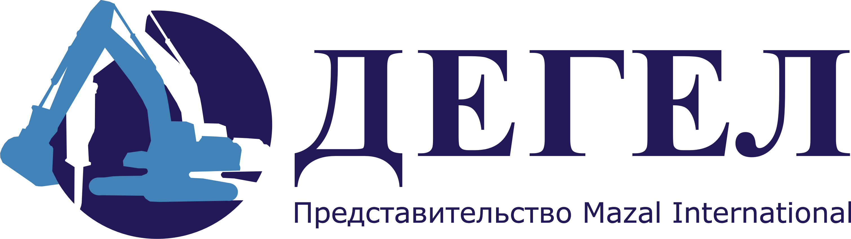 ООО Дегел